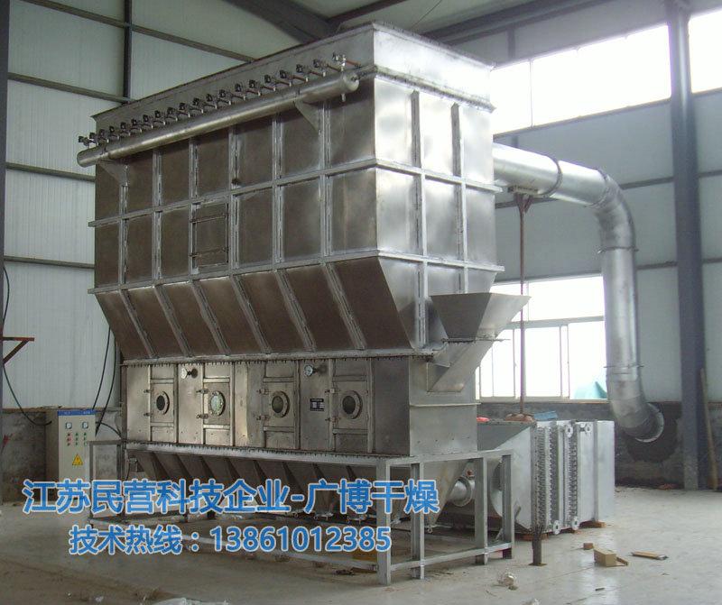 丙烯酸树脂专用干燥设备